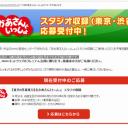 2013-06-13_1434_001