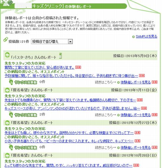 2013-07-04_1417