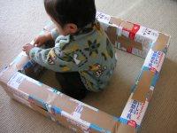 おもちゃ 牛乳パック 手作り 牛乳パックのレジスターの作り方【図解付き】簡単に解説!|困ったときの手作りサイト!整理収納から子どもの玩具や踏み台までDIY!
