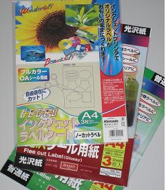 2015-03-19_1516100円シート