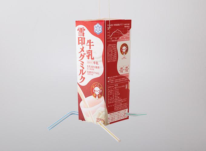 牛乳パックおもちゃ2