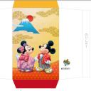 2015-12-21_1044_ぽち袋