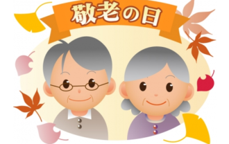 2017.9 敬老9